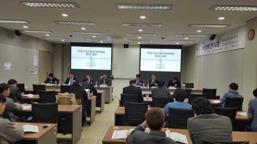 첨단안전산업협회, 경찰청과 `치안과학 연구포럼` 발족 공동 세미나 개최